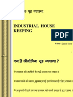 Industrial House Keeping and 5S Technique HINDI