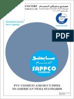 PVC (1)