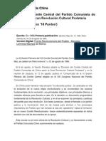 Decisión Del Comité Central Del Partido Comunista de China Sobre La GRCP 16 Puntos