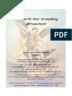 Earth Star Grounding-Attunement Keiko Watanabe