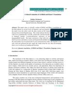 criticalEvaluationOfHilaliAndKhanTranslation
