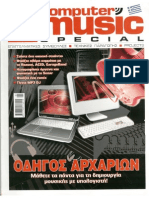 Computer Music Special