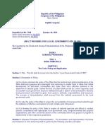 Local Government Code file