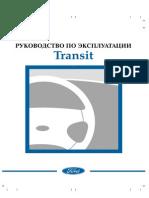 FordTourneoConnect.pdf