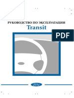 FordTransit05_2003.pdf