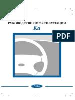 KA02_2003.pdf