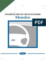 mondeo-12-2002-ava-avto.ru.pdf