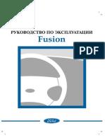 Fusion_06_2003.pdf