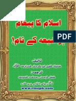 Ur Islam Ka Pegam H Shiya K Naam PDF