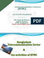 Session4_BangladeshExperience