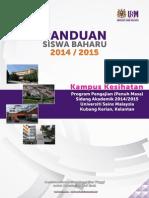 Buku Panduan Siswa Baharu K.kesihatan 2014