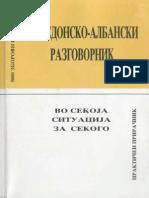 Македонско-албанский Разговорник