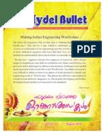 HB_2014-08.pdf