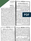 ashraf ul jawab 494-616 end maulana ashraf ali thavi