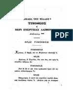 trq0zmcv.pdf