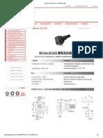 Rotary Tipo (SPST) -RV16A-2S-24T.pdf