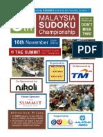 5th Msia Sudoku Championship Brochure