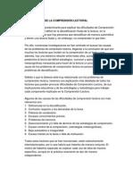 DIFICULTADES DE LA COMPRENSIÓN LECTORA