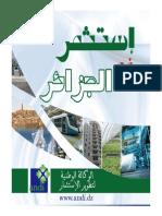 Climat Investissement 2010 Ar