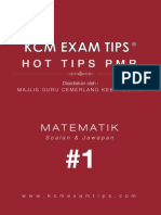 MT PMR KCM Exam Tips1 ®