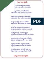 gananayakashtakam.pdf