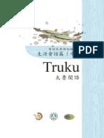 Truku Conversation Book