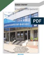 Кабели Филкаб.pdf