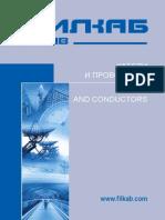 FILKAB Cables and conductors.pdf