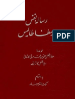 Resale Nafs (1)