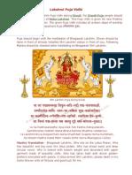 Lakshmi Puja Vidhi During Deepawali