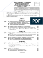 Computer Science Subject Paper-2014