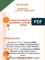 006 Pengantar Teknologi 2014