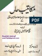 Makateeb E Hali (Altaf Hussain Hali)-Lahore-1950