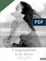 Keiko Matsui - Compositions