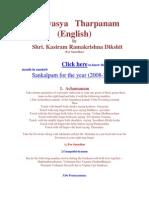 Amavasya Tharpanam English