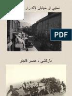 Iran Old Days