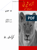 Aazaad Shairni by bookspk.net