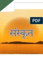 Similarities Between Sanskrit and Programming Language