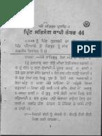 44 Nanak Dukhiya Sab Sansar