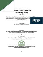 Understand the Quran