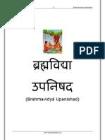 Brahma Vidya