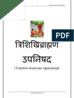Trishikkhi Brahman