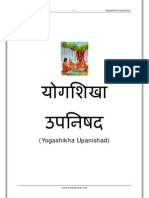 Yoga Shikha