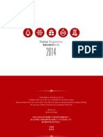 Hyatt Regency Hong Kong, Sha Tin Festive Programme 2014.