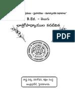 Telugu B.Ed.