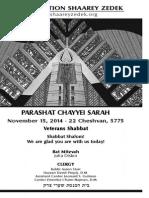 November 15, 2014 Shabbat Card