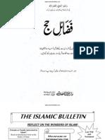 Fazail Hajj Urdu