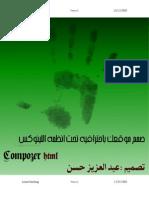 [Arabic] Komposer Web Design