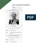 Pedro I de Serbia. La Dinastía Karadordevic