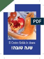 seder+rosh+hashana